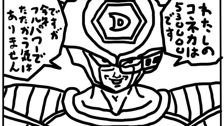 Dota2 新生YOSHIMOTO DETONATORの戦闘力を冷静に測るスカウター ピピピッ!!