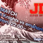 10月29日『Japan Dota League』Series4 emahome vs Arabian Knights 22時開始 + 前回Chaos vs emahomeのMVP投票結果