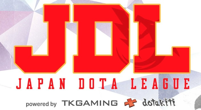 『Japan Dota League』本日22時より開幕! Chaos vs THK