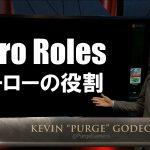 Purge先生のDota 2 Guide – ヒーローの役割