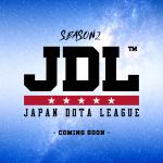 Japan Dota League Season2 開催決定 参加チーム募集中!