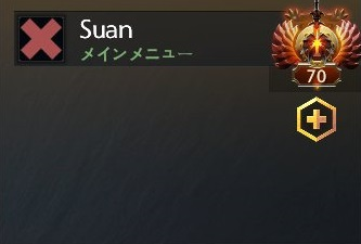 chaosのSuanが東南アジアでRank70位に!Dota2日本人プロゲーマー爆誕か