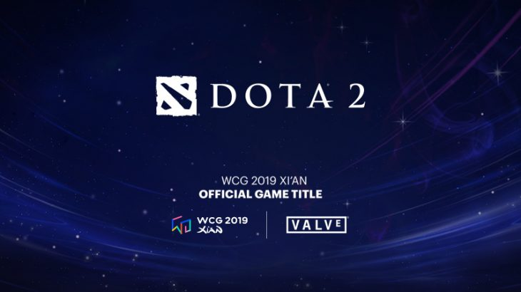 World Cyber Games 2019 Dota2日本予選の締切迫る!4月2日までっ!!