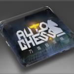 Dotaオートチェスに月額課金Custom Game Pass「Auto Chess Pass」実装、月110円だよ