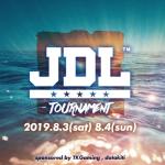 JDL Tournamentやります。8月3日、4日はJDLTの日とおぼえておこう!