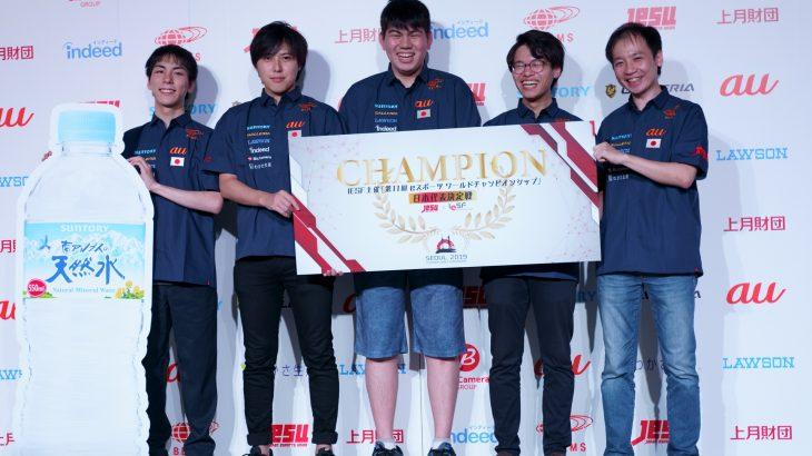 TGS2019で開催された「第11回 eスポーツ ワールドチャンピオンシップ」Dota2 日本代表決定戦見に行ってきました。