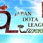 JDL 2020 Summer Tournament(4) 7月23日~7月25日で開催!