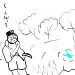 Grimstroke攻撃射程575記念 dotakiti俳句大会開催