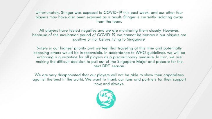 南米代表のbeastcoastがコロナでシンガポールメジャーを棄権