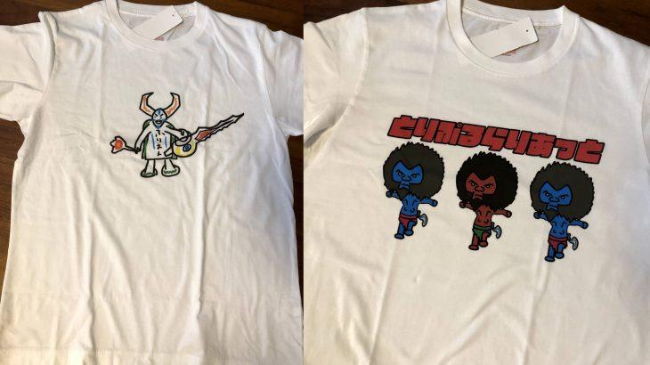 Tシャツ作りました