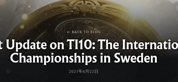 The International 10がスウェーデンで開催できひんかも・・・代替地をEU圏で模索中