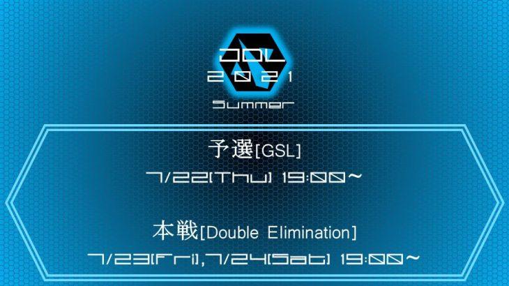 JDL 2021 Summer 概要結果